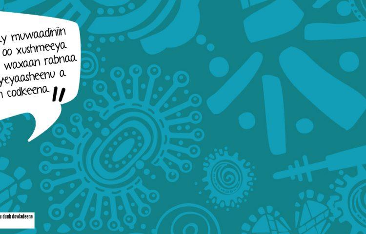 atm-website-banner-slide